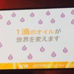 一滴のオイルが世界を変えます-2016-ジャパンコンベンション