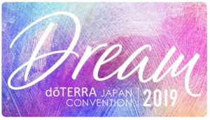 2019-doTERRA-japanConvention